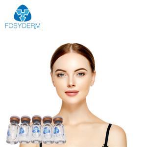 China 2.5ml Skin Rejuvenation Solution Hyaluronic Acid Moisturizing Injection on sale