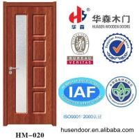 hot sale mdf door with glass