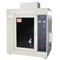 SL-SE02  0~99m99s  Needle Flame Test Chamber