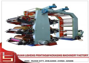 China 6 color Non Woven Fabric Printing Machine , roll paper Flexo Printer on sale