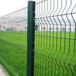 3D Curvy PVC Coated Welded Wire Mesh Fencing, Metal Security Fence PanelsFor Airport