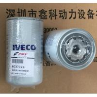 China Italy IVECO diesel engine parts,Iveco generator accessories,fuel filters forIveco,8037729 on sale