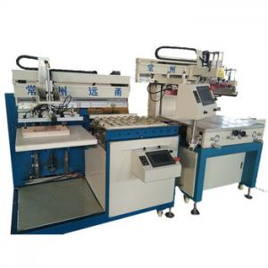 China Colored Glass Silk Printing Machine , Frequency Control Screen Printing Equipment on sale