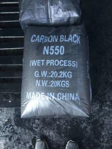 China Carbon Black N550,330,660,220, Plastic ,Coatings, Construction material, wood paint, Offset Ink, master batch on sale