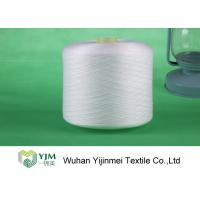 100% Polyester Raw White Yarn Core Spun Thread With Paper Cone / Plastic Cone