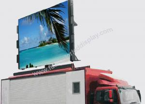 China P12 Mobile Advertising Led Display Outdoor With RoHS / FCC / CCC / CE on sale