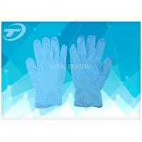 Nitrile Examination Medical Disposable Gloves White / Blue / Black , CE Certifiacted