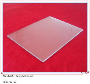 China Coupez pour classer l'empreinte digitale en verre d'éclat AG de 3mm non libre pour la vitrine on sale