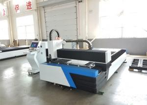 China High Precision Laser Plate Cutting Machine , Fiber Optic Laser Cutting Machines on sale