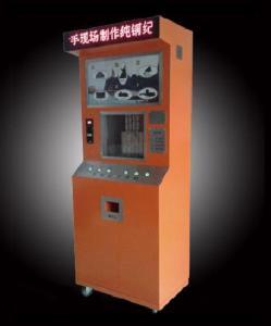 China Souvenir Coin Press Machine (A Type) on sale