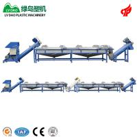 China High Efficiency Best Price Plastic Recycling Machine PP PE FIlm Plastic Washing Line 500kg/h Capacity on sale