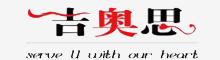China Modern Bedding Sets manufacturer
