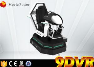 China 9D Action Cinema Virtual Reality Racing Car Games Online Play 9d Simulator on sale