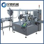 Manufactory oil packaging machine salad jam filling machine