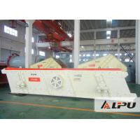 Industrial High Frequency Circular Vibrating Screen Machine , Sand Screening Equipment