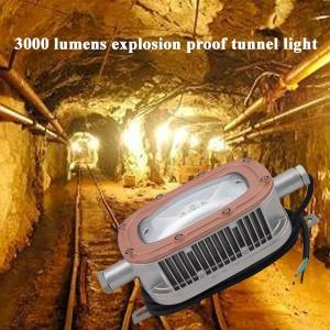 China CSA approved Underground Mining Tunnel Light , Explosion Proof LED Flood Light fixture on sale