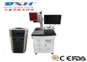 China Scanning Fiber Laser Welding Machine For Mobile Phones IT Industry Applied on sale