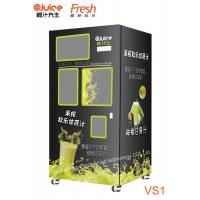 fruit juice machine vending machine business fresh sugar cane vending machines for sale with automatic cleaning system