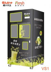 China food grade material fresh sugarcane Juice mixed juice Squeezing Automatic Beverage Vending Machine colorful machine on sale