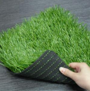 China Anti Uv Landscape Turf Artificial Grass For Commercial on sale