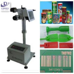 China 90W Laser Coding Machine , 1064nm Laser Engraving Machine For Aluminium on sale