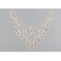 Embroidered Guipure Lace Neck Collar Applique Cotton Venice Lace For Fashion Dresses