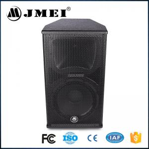 China Pro Full Range Loudspeakers Professional Stage Equipment Audio System on sale
