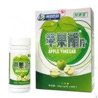 China apple cider vinegar Weight Loss Pills Slim Capsule free sale DIET PILLS on sale