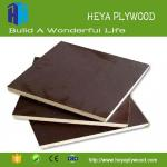 18mm malaysia 1 inch thick birch marine brown film faced commercial plywood price