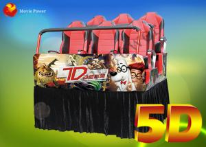 China Entertainment  Electronic System 5D Movie Theater 5d Simulator on sale