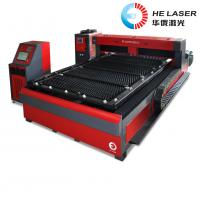 YAG 500w Stainless Steel Laser Cutting Machine Price with CE, ISO Certificate