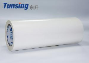 China Low Temperature 90 Degree Elastic Hot Melt Adhesive PP Film For Polypropylene And Fabric on sale