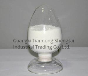 China High Purity Poly Aluminium chloride PAC  Water Treatment Chemicals on sale