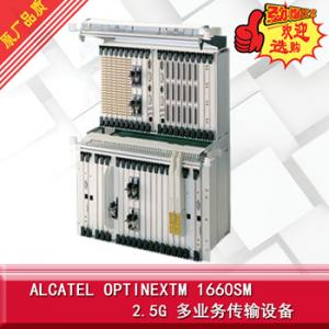 China Alcatel-Lucent & Nortel Networks Optical Transmission Equipment Repair Services-- on sale