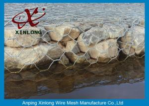 China Durable Gabion Wire Mesh , Low Carbon Steel Wire Gabion Mesh Cages on sale