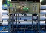 China Industry Process Use Commercial Reverse Osmosis Water System For Ultra Pure Water Making wholesale