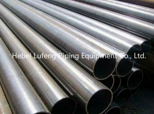 China ERW LSAW welded black round steel pipe , carbon steel pipe on sale
