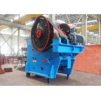 China Movable Jaw Plate Crusher With Protective Planch 640mm Discharge Opening on sale