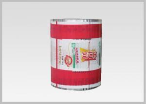 China Feuille de plastique imprimée par soudure à chaud flexible Rolls stratifiée pour l'emballage automatique on sale