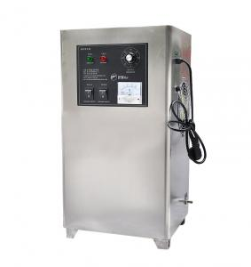 China Ozone Generator for Fishing Farm on sale