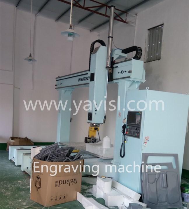 machine de gravure