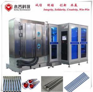 China Solar Water Hearer Tube Vacuum Deposition Equipment, Aluminum Deposition Machine on sale