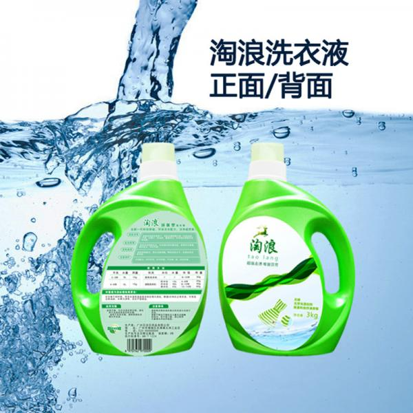 Manufacturer and Factory High Quality Laundry Detergent/Detergent
