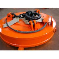 Scrap lifting electromagnet,round mini electromagnet