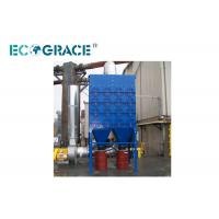 China Aluminum Industrial Dust Collector System Automatic Cartridge Filter Machine on sale