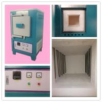 KSS-1400 High Temperature Electric Vertical type Box type Assay Furnace for Heat Treatment