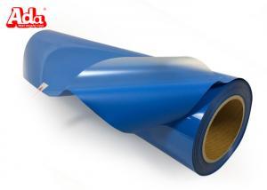 China Glossy matt film 50cm*25m ocean color PU heat tranfer vinyl for cotton tshirt on sale