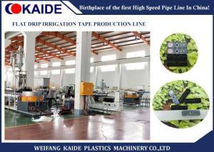 China 99KW Plastic Pipe Production Line / Flat Drip Irrigation Tape Making Machine 16mmx0.15mm on sale