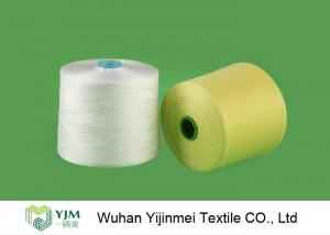 China Ring Spinning RS Bright 100 Polyester Yarn Knotless Eco Friendly Raw White Dyed Yarn on sale