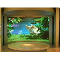 P7.625 indoor flexible 360 degree curve led screen panels RGB 3 in 1 , 4.4 trillion color